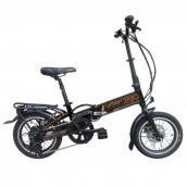 Электровелосипед Volteco URBAN 350