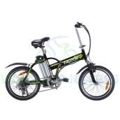 Электровелосипед/Велогибрид Wellness FALCON
