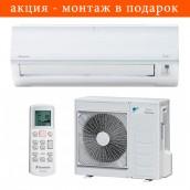 Настенный кондиционер (сплит-система) Daikin ATXN50MB/ARXN50MB