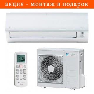 Настенный кондиционер (сплит-система) Daikin ATXN35MB/ARXN35MB