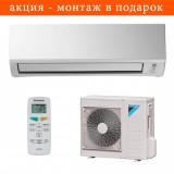 Настенный кондиционер (сплит-система) Daikin FTXB20C/RXB20C