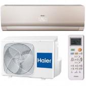 Настенный кондиционер (сплит-система) Haier HSU-09HNF103/R2 -G / HSU-09HUN103/R2