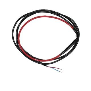 Нагреватель дренажный DNX2 (0,5м)