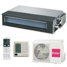 Внутренний блок канального кондиционера (мульти сплит-системы) Haier AD24МS1ERA