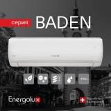 Настенный кондиционер (сплит-система) Energolux SAS07BD1-A/SAU07BD1-A