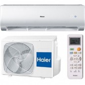 Настенный кондиционер (сплит-система) Haier HSU-07HT103/R2 / HSU-07HUN103/R2